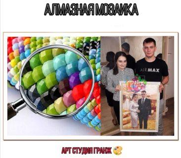Алмазная мозаика по фото заказать в Душанбе